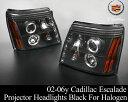 02-06エスカレード ヘッドライト ブラック LEDイカリング付 プロジェクター ハロゲン E030