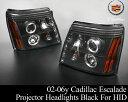 03-06エスカレード ヘッドライト ブラック LEDイカリング付 プロジェクター HID車 E032