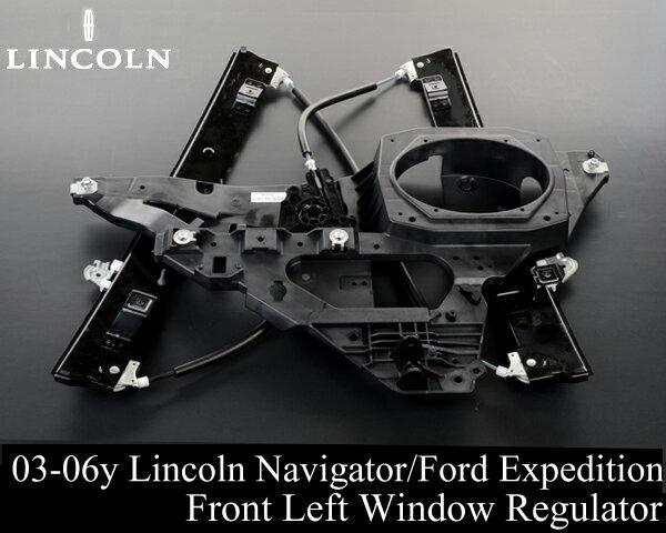 ナビゲーター 03-06y ウィンドウレギュレーター 前運転席側 保証付 NV64