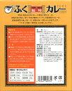 【西日本産(九州産、他)、または新潟県産】自然農法、または特別栽培 なす 1袋(2〜3本)