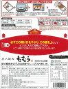 【ふるさと納税】No.084 ハラミたれ漬け 約300g