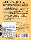 【クール冷凍便】 冷凍ブルーベリー(加工用) 500g×4パック 有機JAS (神奈川県小田原 広石農園)