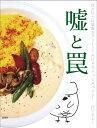 【伊豆高原ケニーズハウスの白いカレー】(200g)【RCP】【ご当地カレー/レトルトカレー】(静岡県