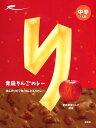 青森県産りんごの果肉たっぷり【青森りんごカレー】(210g)【RCP】【ご当地カレー/レ