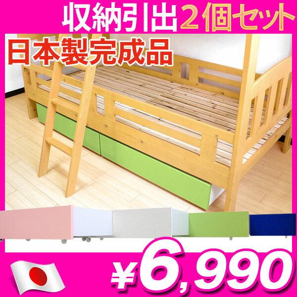付きベッド下 収納 二段ベッド ...