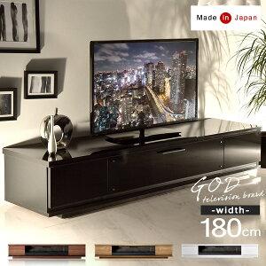 【国産/大川家具】 幅180 日本製 完成品 テレビ台 鏡