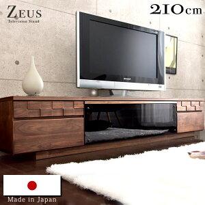 【搬入設置込み】【国産/大川家具】 日本製 テレビ台