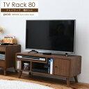 Pico series TV Rack W800 ミニテレビ台 tv台 テレビボード 幅80 ローボード avラック 小型 北欧家具