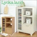 【送料無料】 Lycka land 家電ラック 75cm幅 レンジラック レンジ台 レンジボード キッチンカウンター 家電収納 家電ボード キッチンワゴン ワゴン 収納ワゴン 白 FLL-0015