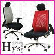 【在庫有】 オフィスチェア ヘッドレスト付き 高機能チェアー【Hy's】-ハイズ- パソコンチェアー パソコンチェア オフィスチェアー ビジネスチェア 肘つき チェア