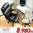 【在庫有】 ハイバック オフィスチェア Ralph -ラルフ- パソコンチェアー ハイバックチェア デスクチェア ロッキング 社長椅子 椅子 肘つき いす イス 黒 白 ブラック ホワイト ビジネスチェア 腰痛
