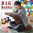 大きさ1.3倍ビッグサイズ ゲーミング座椅子 Buddy the game chair バディー ゲームや読書に大活躍! ゲーム座椅子 低反発 メッシュ リクライニング チェアー ゲーム用 座椅子 座