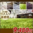 ラグ 高密度3000 高級光沢 100×140 シャギーラグ ラメ入り 40ミリ ロングパイル ミックスシャギーラグ グリーン 絨毯 ホットカーペット対応 正方形 北欧