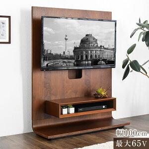 壁寄せテレビスタンド 幅100cm 65V対応 スマート配線