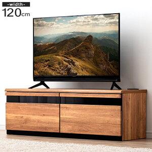 テレビ台 幅120cm 完成品 テレビボード テレビラック