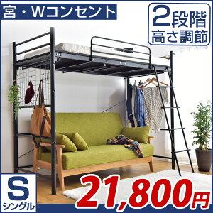 クーポン シングル シンプル 一人暮らし ワンルーム スペース