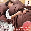 ☆20時〜4H全品P5倍☆ 首元まで暖か襟丸 ボリューム 布...