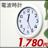 【在庫有】 時計 掛時計 掛け時計 電波時計 連続秒針 スイープ 壁掛け 電波 音がしない 静か 時計 壁 丸型 丸時計 おしゃれ ホワイト とけい