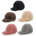【帽子】大きなケーブル編み!耳まで暖かいざっくりニットキャスケット【メール便送料無料】
