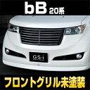 bB QNC TOYOTA トヨタ フロントグリル【GS-i 仕様】ABS製 未塗装