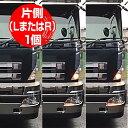 シーケンシャルウインカー 流れるウインカー LED テープライト 24V 30センチ 30連 1本入り トラック 大型車両 2トン以上 シリコン 薄型 切断可能 防水 オレンジ アンバー 側面発光 簡単取付 保証1年 ポスト投函 送料無料