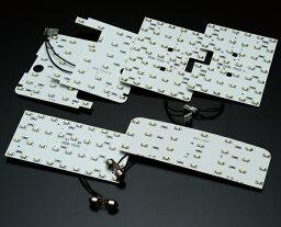 【SALE】明るさ倍増エコルクス「LEDルームランプ」 for VOXY(ヴォクシー)70系