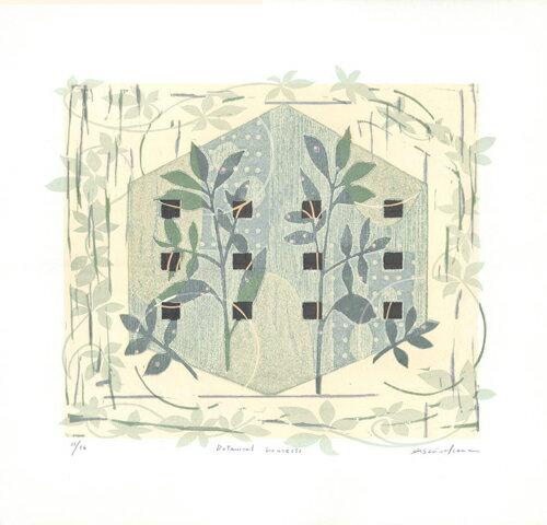 版画/油性木版シルクスクリーン 白駒一樹 Botanical house(s) モダンアート 送料無料 ※この商品を大幅値引き表示している偽サイトがありますのでご注意下さい。