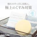 [メーカー直販]ルミナスホワイトソープ シミ消し石鹸 シミ ...