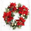 ショッピングリース 特大!クリスマスリース 【E-15】 直径約60cm 【X'masリース】【送料無料】【造花】
