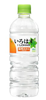 Not-ro-is-be orange PET 555ml 1 case (24 pieces) is 15kms how to home