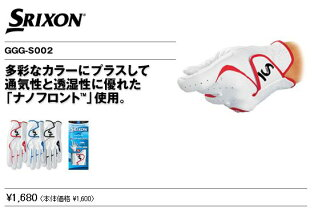 The globe Srixon Dunlop GGG-S002 3 colors white / black white / red white / blue Golf House how to home