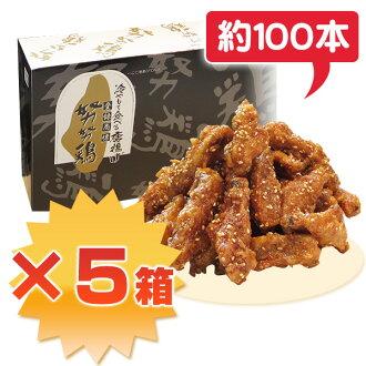 努努 chicken (ゆめゆめどり) packing (inside) 5 box set
