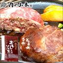 楽天北のデリシャス肉の山本 ソース おろし入りソース 15g同梱 タレ 専用タレ 万能タレ ステーキソース ハンバーグソース BBQ 焼肉 グルメ 北海道 お取り寄せ