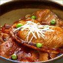 北海道産 豚ロース...