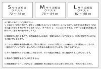 [ʡ��]���3�ѥ�ĥѥå�����/2016/�ߤΥ����奢��ѥ��3�ܥ��å�/GrandJunction
