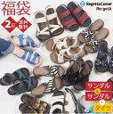福袋 2020 レディース リゲッタ リゲッタカヌー SALE セール サンダル 2足セット おまけのタイツ付き 靴 コンフォートサンダル 健康 履きやすい 歩きやすい 痛くない 日本製 スーパーSALE