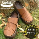 [/C120/ リゲッタ in a review made in free shipping / exchange retransmission charges free of charge ]Canoe canoe sandals big sole PU leather sabot / men / Lady's / Japan]