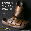 [/CL122/ リゲッタ in a review made in free shipping / exchange retransmission charges free of charge ]Canoe canoe sandals light sole rial leather sabot /light/ real leather / original / men / Japan]