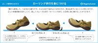 リゲッタカヌー/オブリックシュー/2WAYクロスベルトパンプス/レディース/CJOS6308/日本製/リゲッタカヌー公式/RegettaCanoe