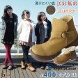 [送料無料/交換再送料無料] リゲッタ カヌー /Juniorエッグヒールムートンブーツ/ジュニア/キッズ/CJES6127/CJES6109/CJES6104/日本製/Regetta Canoe
