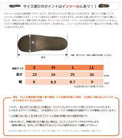 �ꥲ�å����̡�������륭���Х�/EH101-04/CanoeRegettaCanoe/���å��ҡ��륫�̡��������/��ǥ�����/������/�����谷Ź