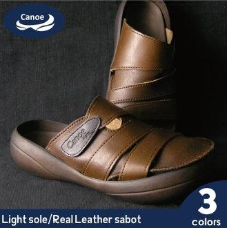 Canoe カヌーサンダル-ライトソールリアルレザーサボ /light / leather / original/men's / made in Japan /CL122 / regatta