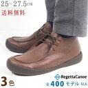 《850円OFFクーポン》 リゲッタ カヌー メンズ ブーツ...