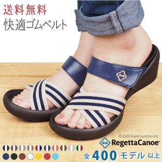 Canoe canoe wedge sole ラバーサンダル and ladies /C611/C612 / made in Japan