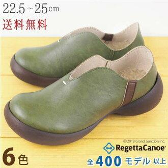 RegettaCanoe 如鞋 / 波音唯一 V 切鞋 /CJES-6111 / 日本 / 皮艇賽官員