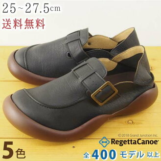 Righettacanou / men / shoes / /CJOS6406 2-way shoe made in Japan /RegettaCanoe