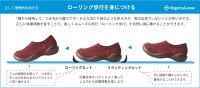 【送料無料/交換の片道送料無料】RegettaCanoeオブリックシュー/NEWモックシューズ/CJOS-6408/日本製/リゲッタカヌー公式