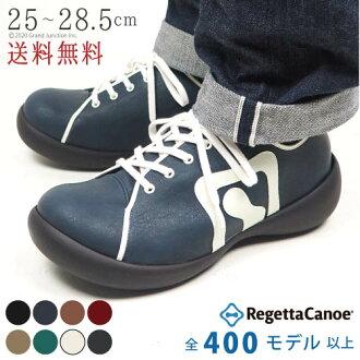 官方 RegettaCanoe 平板鞋和 Pu 時裝運動鞋 (男性) /CJFS6901 / 日本 / 帆船賽獨木舟