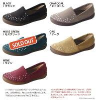 RegettaCanoeフラットカヌー/ビジュースリッポン/CJFC7012/秋冬/ぺたんこ/日本製/リゲッタカヌー公式