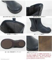 RegettaCanoeフィールドグリップ/サイドジップショートブーツ/CJFG1114/秋冬/防滑/日本製/リゲッタカヌー公式
